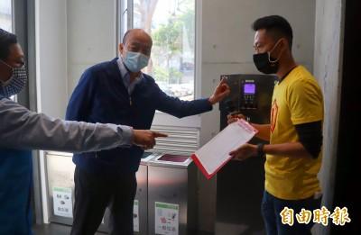 韓國瑜關心補習班防疫 呼籲加強「五道防線」