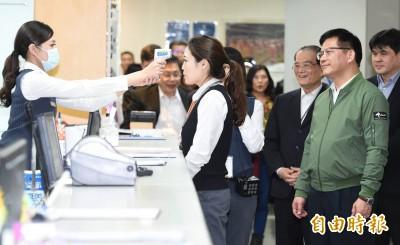武漢肺炎》疫情大爆發  林佳龍:研議禁止出團南韓、航班停飛