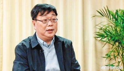 被控向外國洩漏情報 銅鑼灣書店股東桂民海遭中國判刑10年