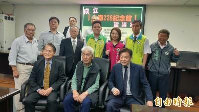 台南有187人受難 民間促舊議會改設228紀念館