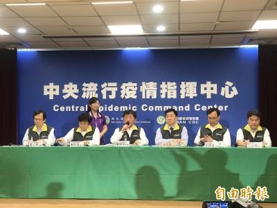 武漢肺炎》指揮中心宣布:到醫院探病者僅限「2名」