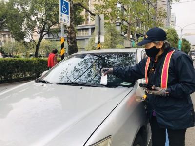 新北交通局推行動支付繳路邊停車費 新用戶88折