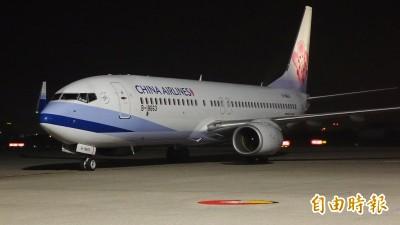 武漢肺炎》稱已同意華航共飛包機 國台辦:仍遭台方拒絕