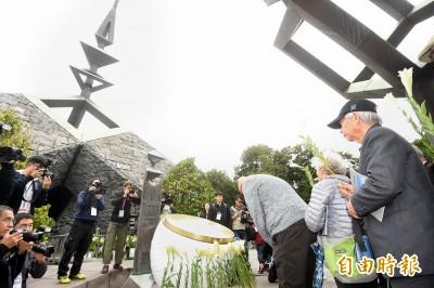 228事件73週年 蔡總統明宣布《二二八事件真相與轉型正義報告稿》