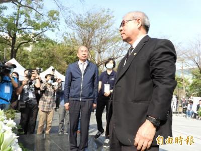 首度出席二二八活動  韓國瑜致詞:今天是八二三73週年⋯⋯