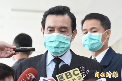 出席陳明忠追思會 馬英九向228、白色恐怖受難者與家屬致歉