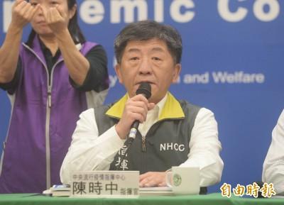 武漢肺炎》北市醫師猝死住家 陳時中:採檢結果確認是陰性