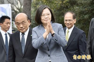 持續推動轉型正義 蔡總統:國安局一個月內完成檔案解密