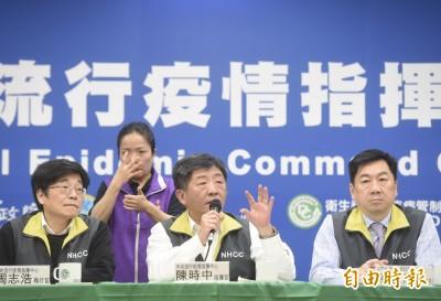 武漢肺炎》醫事人員出國規定、疫情進展 指揮中心14:00記者會說明