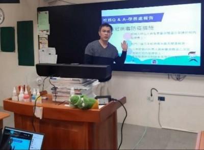 武漢肺炎》親師座談不因疫情中斷 六家高中改採視訊直播