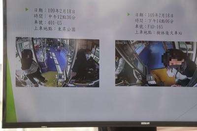 武漢肺炎》全程戴口罩...染疫印尼女看護搭公車畫面曝光