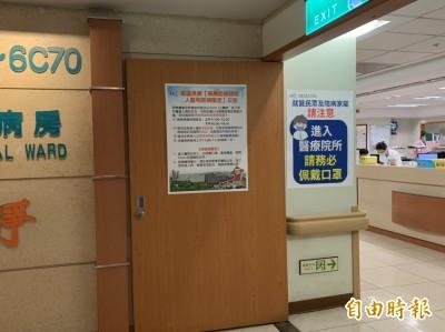 武漢肺炎》避免院內感染 高雄各大醫院探病限制看這裡