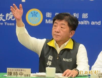 武漢肺炎》首例日本境外移入同團成員隔離 指揮中心14:00說明(直播)