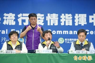 武漢肺炎》首爆院內感染  陳時中籲民眾:非必要不急診、不探病