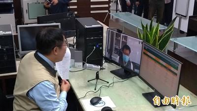 便民兼防疫!台南地院啟用視訊諮詢訴訟  13區民眾免跑法院