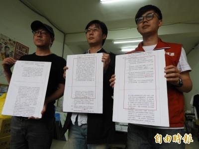 罷韓二階連署破55萬份 3月9日將提早送件
