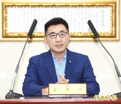 江啟臣當選國民黨主席 中國國台辦:盼堅持九二共識、反對台獨