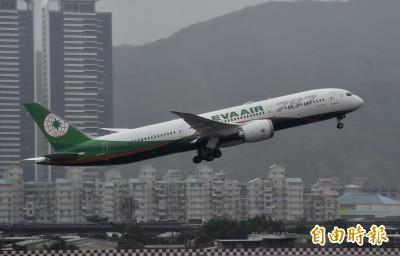 機組員被迫填「中國台灣」 長榮航空:上海機場要求