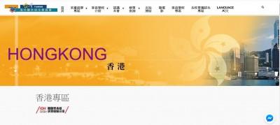 獨家》香港生申請來台報名暴增5成 反送中+疫情推一把