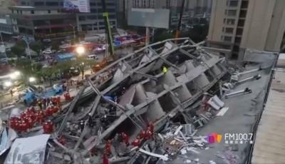 武漢肺炎隔離據點 中國泉州酒店倒塌已救出51人、4人死亡