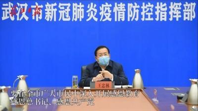 武漢推感恩教育運動 中國作家:手上染血還指手畫腳
