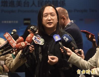 武漢肺炎》唐鳳率口罩2.0資訊團隊 7天內克服5大挑戰