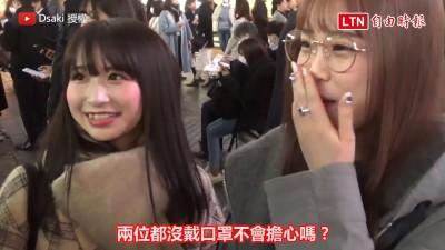 對疫情無感?日本年輕人曝真實心聲