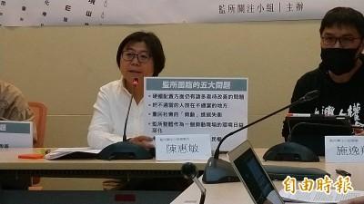 監所關注小組:收容人也想連署罷免韓國瑜