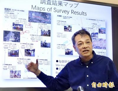311福島核災9週年 方儉:當地輻射量仍高