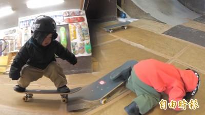 3歲滑板弟猛仆街  不放棄完成動作露萌笑