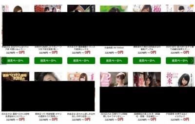 武漢肺炎》日本SOD推200部A片免費看 老司機爆衝癱瘓網頁