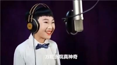 武漢肺炎》中國樣板歌頌方艙 洋人高級黑:北韓男孩真可愛