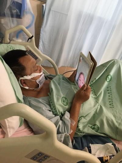 真「大心」!安南加護病房供視訊探病 病安防疫雙升級