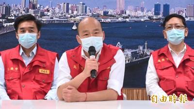 武漢肺炎》韓國瑜推5大線上計畫 電競賽照辦採線上對戰