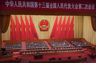 疫情趨緩?路透:中國「兩會」擬於4月底或5月初召開