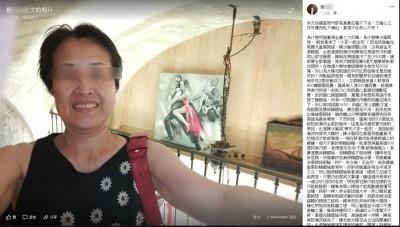 女韓粉貼文謗陳菊 法官判賠25萬並上臉書道歉