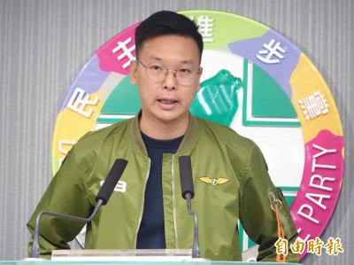 疫情延燒 民進黨中央黨工出國須經報備同意