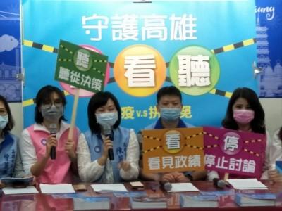 藍營民代籲韓國瑜支持者停看聽 暫勿討論罷韓投票