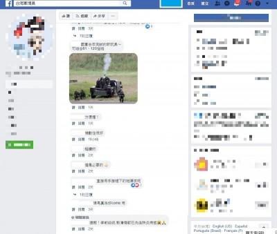 中國網軍又來 散佈「李前總統、賴清德都已先後肺炎病逝」假訊息