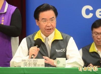 台灣每週提供美國10萬枚口罩 中國火大:仇中媚美