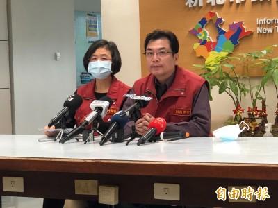 武漢肺炎》新北宣布限制醫院、護理之家及長照機構探病
