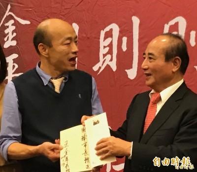 韓國瑜幫王金平暖壽 台灣基進酸:「臉皮真的很厚」