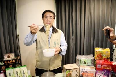 盡量買!黃偉哲宣傳10款台南麵 箱購網訂最快4月上架
