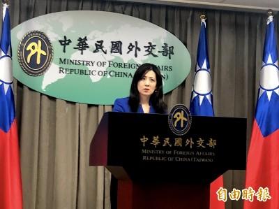 謠言終結站》網傳台灣出口援贈巴拉圭口罩 外交部駁斥並移請偵辦