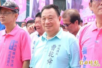 國民黨頭城鎮長神隱2週 鎮公所:因病住院