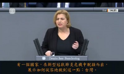 武漢肺炎》台灣防疫揚名全球! 德國國會議員:爭取更多合作