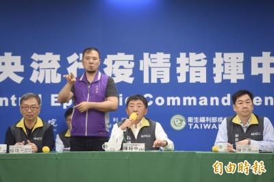 武漢肺炎》指揮中心︰轉機客24日起禁過境台灣 為期2週