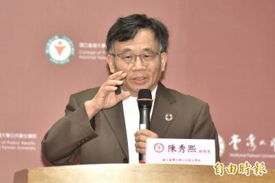 武漢肺炎》下階段防疫 陳秀熙:台灣需留意移工移動、境外防堵