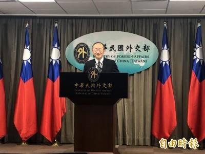 台灣去年底示警人傳人風險 WHO僅電郵「收到了」