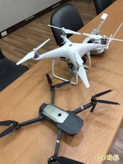 空拍族注意!屏縣府今天公告遙控無人機開放飛行圖資